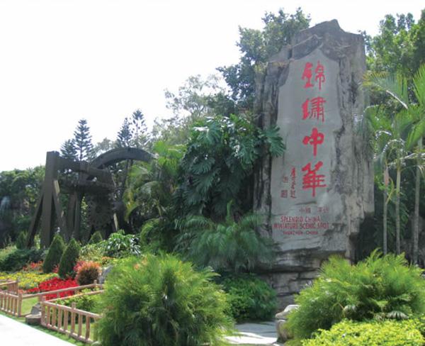 深圳锦绣中华给排水景观工程